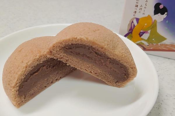 仙台銘菓・萩の調べの画像