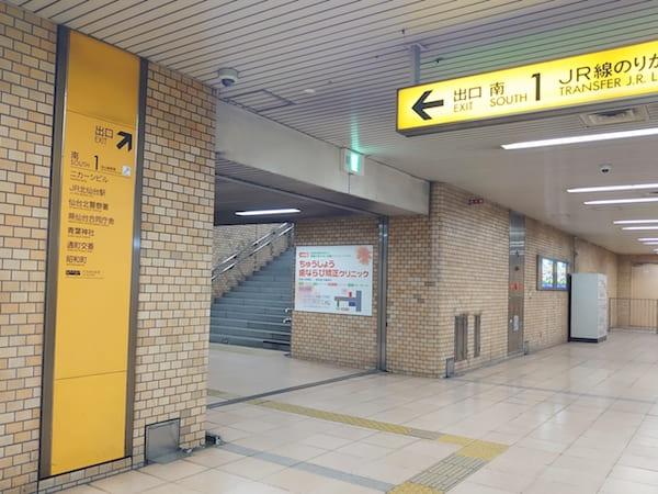 チーズとの最寄駅の画像