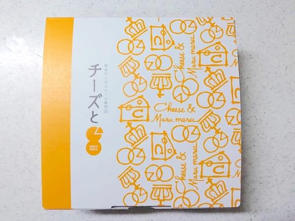 仙台の人気チーズケーキの画像