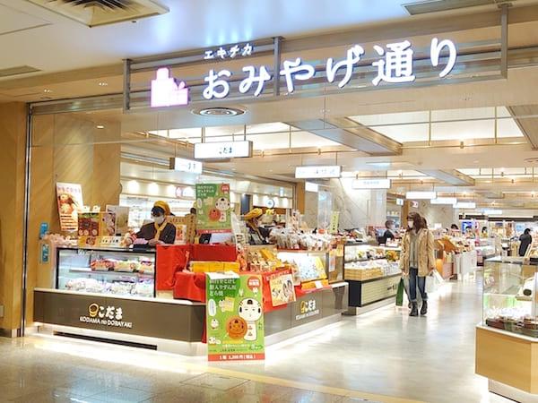 仙台弁こけしどら焼きが販売している場所