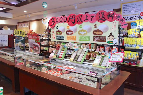 お茶の井ヶ田のお店の中の画像