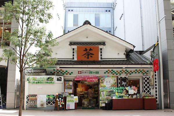 お茶の井ヶ田一番町本店の外観画像