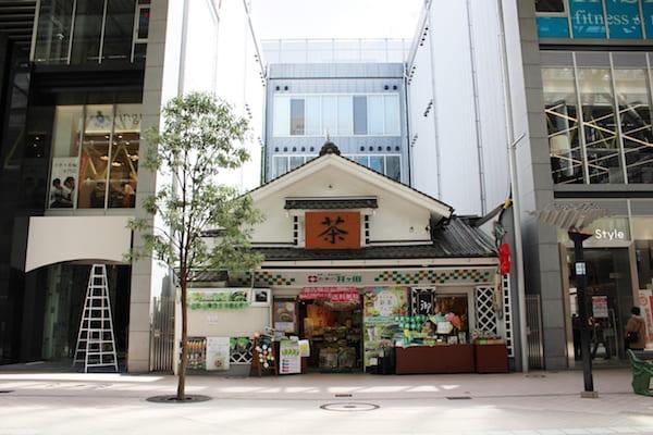 仙台の人気お茶屋さんの外観画像