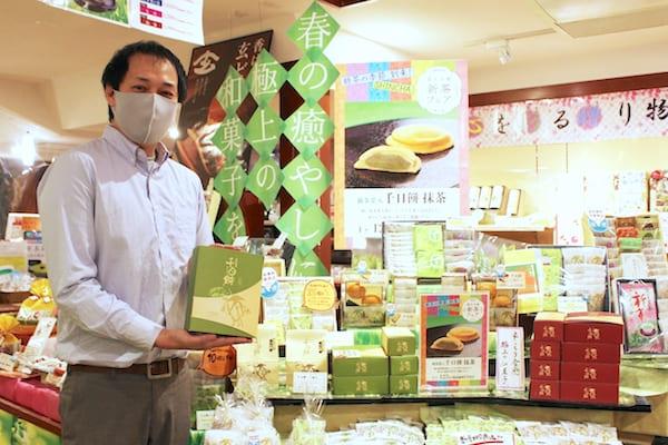 お茶の井ヶ田の広報担当者・野本さんの画像