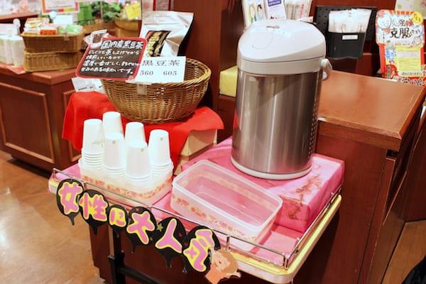 お茶の井ヶ田のお茶の試飲の画像