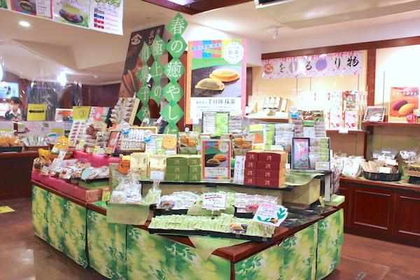 お茶の井ヶ田一番町本店の店内画像