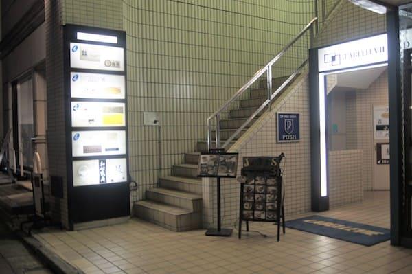 仙台のシーシャカフェのアクセス