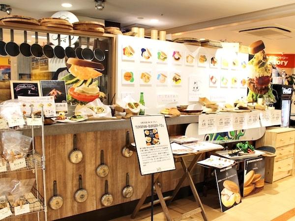 つやぱんバーガー仙台の店内画像