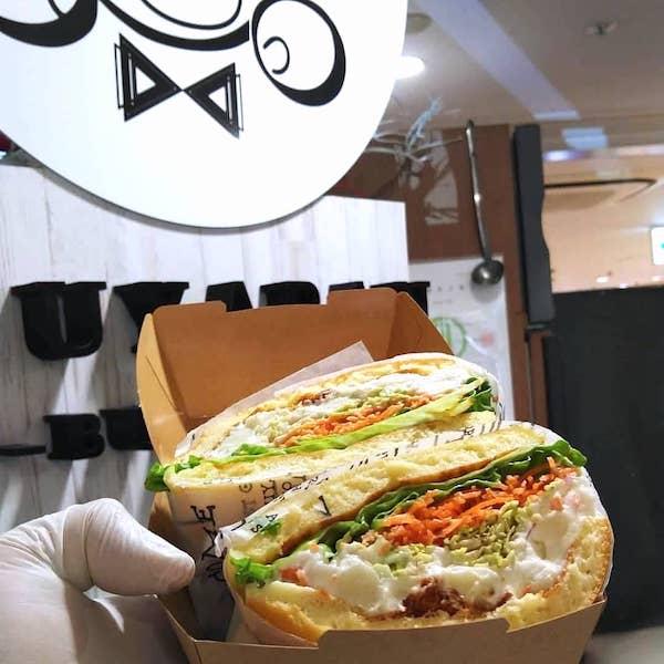 つやぱんバーガーのサンドイッチ画像