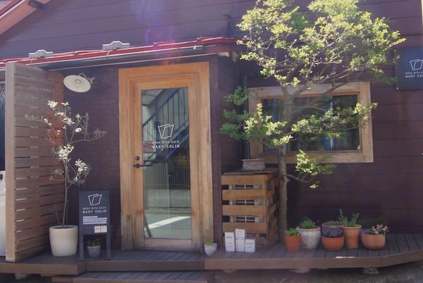 仙台のブックカフェの外観