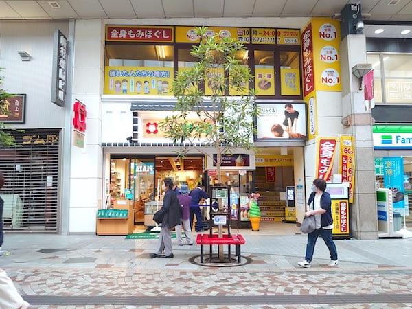お茶の井ヶ田 仙台中央本店の外観画像