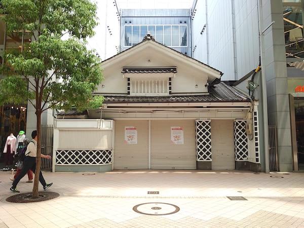 お茶の井ケ田一番町本店(旧本店)の画像