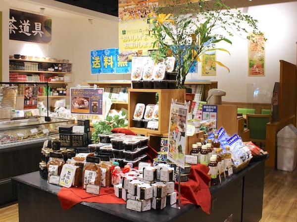 お茶の井ケ田の店内画像