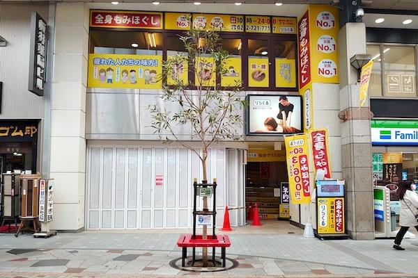 6月にオープンしたお茶の井ヶ田 仙台中央本店