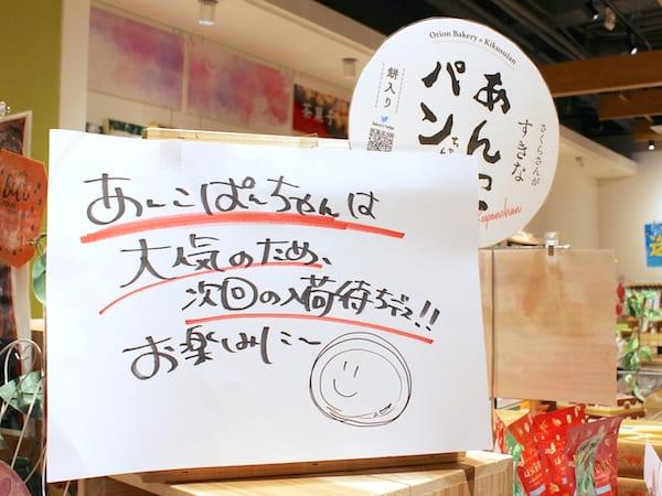 お茶の井ケ田の人気メニュー