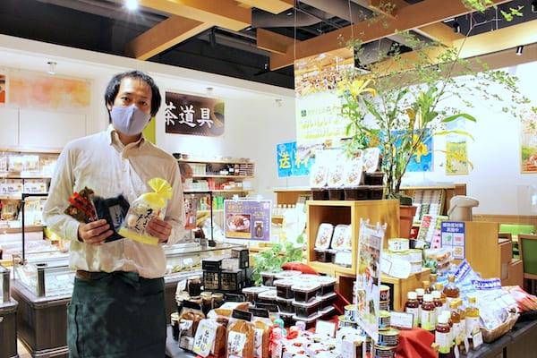 お茶の井ケ田の取材担当の野本さんの画像