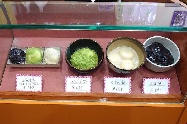 村上屋餅店のイートインメニュー