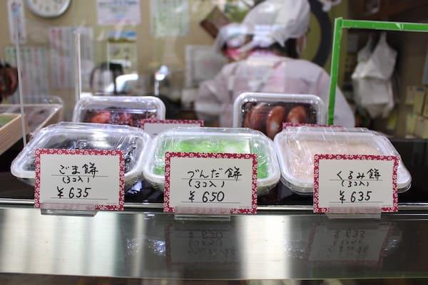 村上屋餅店のテイクアウトメニュー