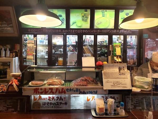 仙台の老舗ハンバーガー屋さんの内観
