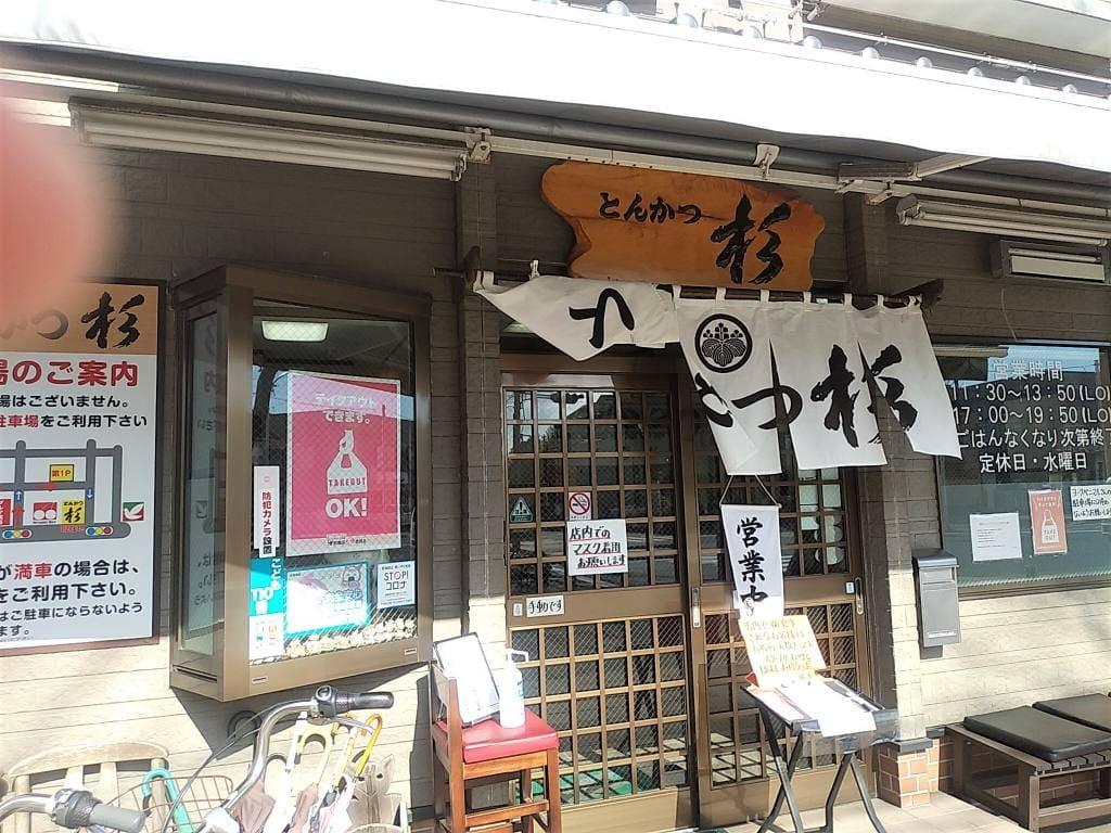 仙台の人気とんかつ店の外観
