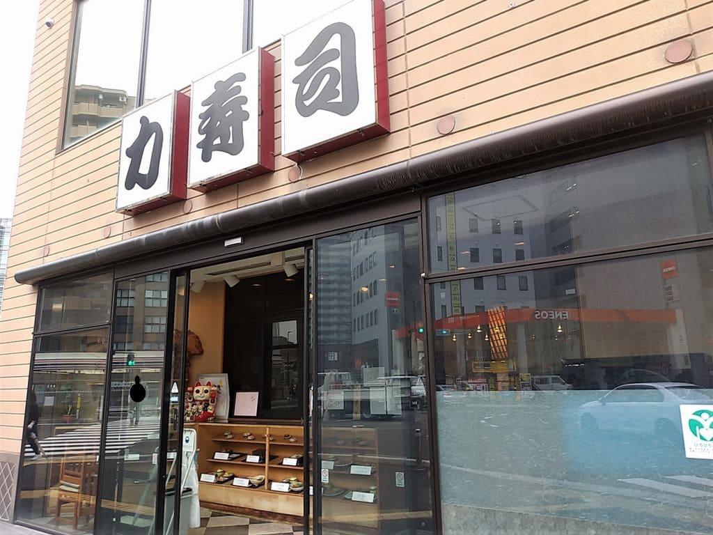 宮城野区の人気寿司店